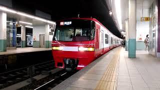 【爆音発車MH】名鉄1116F1516F 金山発車MHフル