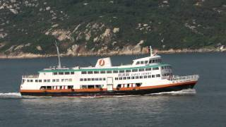HONG KONG Outlying Islands Ferry thumbnail