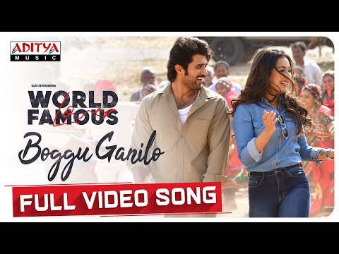 boggu-ganilo-full-video-song-(4k)-|-world-famous-lover-|-vijay-deverakonda-|-gopi-sundar