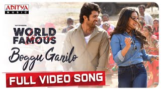Boggu Ganilo Full Video Song (4K) | World Famous Lover | Vijay Deverakonda | Gopi Sundar