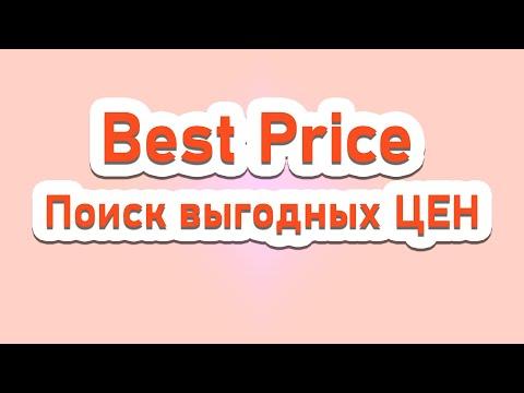 Поиск выгодных цен интернет магазинов Южной Кореи
