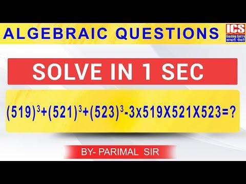 Algebraic Formula Based Questions CLASS - 5 | By Parimal Sir | ICS COACHING CENTRE