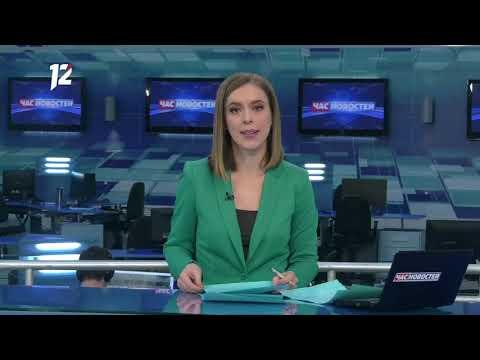 Омск: Час новостей от 14 января 2020 года (11:00). Новости