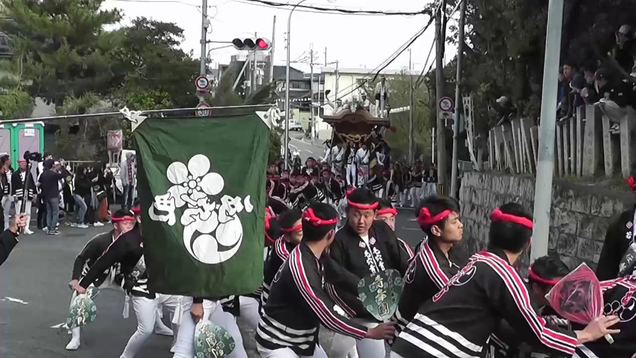 平成30年10月20日 八田荘地區 蜂田神社宮入・宮出 - YouTube