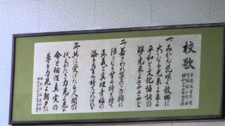 津久見市立第一中学校校歌
