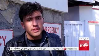 LEMAR NEWS 05 January 2018 / د لمر خبرونه ۱۳۹۶ د مرغومي ۱۵