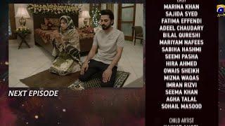 Munafiq Episode 60 Teaser || Munafiq Last Episode  Promo || Munafiq Episode 59