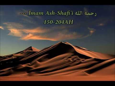 """They Say I Am Silent"" - Imam Ash-Shafi"