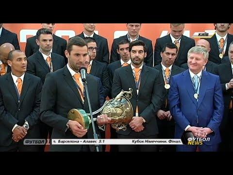 Шахтеру вручили золотые медали за победу в чемпионате