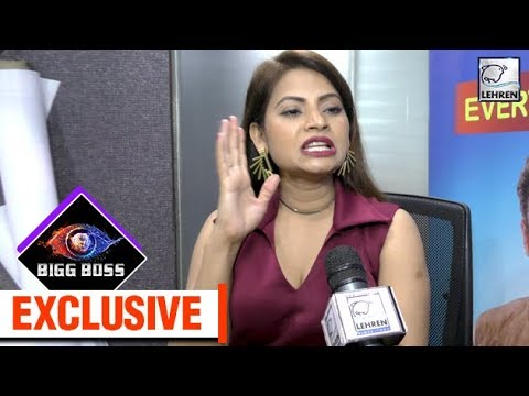 Megha Dhade SLAMS Deepak And Rohit | Bigg Boss 12 | Exclusive Interview Mp3