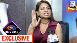 Megha Dhade SLAMS Deepak And Rohit | Bigg Boss 12 | Exclusive Interview