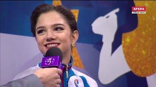 2016-12-10 - Grand Prix Final 2016 | Евгения МЕДВЕДЕВА выигрывает Финал Гран-при (Live)