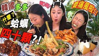 韓國人體驗台灣的痛風餐!蛤蠣多到漫出來啦!ㅣ타이베이 시먼딩 파스타 맛집 ㅣ인스타 감성