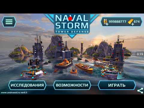Naval Storm TD [HACK Unlocked/Money]
