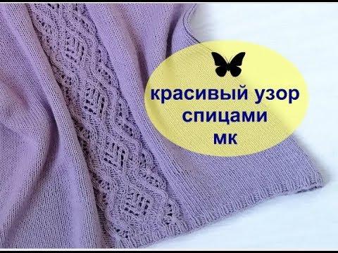 #Nika_vyazet Красивый узор спицами