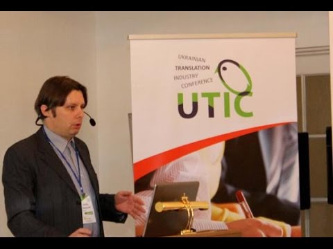 UTIC-2014. Logrus translation quality management framework. Igor Zavadskyi