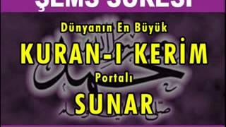 ŞEMS Suresi - Kurani Kerim oku dinle video izle - Kuran.gen.tr