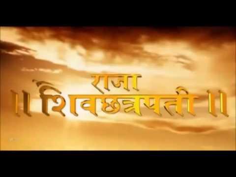 Download raja shivchatrapati serial.