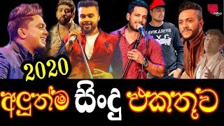 top-10-sinhala-new-songs