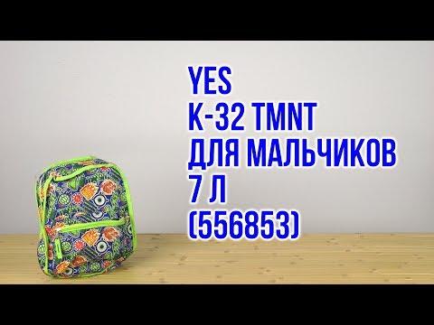 Распаковка Yes K-32 Tmnt для мальчиков 7 л 556853