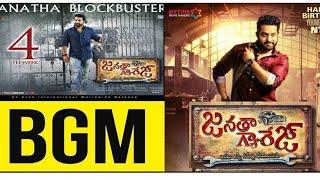 Janatha Garage Background music BGM| Devisri Prasad| NTR,Samantha|koratala shiva