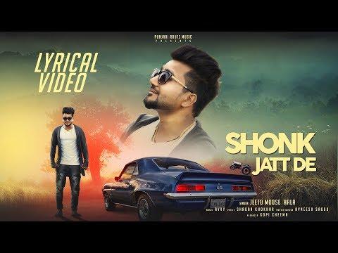 Shonk Jatt De / Jeetu Moose Aala / Full Song / Latest Punjabi Songs 2017 / New Punjabi Songs