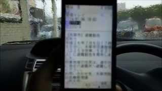 初めての避難勧告メール 天草市 エリアメール受信 thumbnail