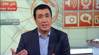 البحرين: هل أغلق باب الحوار بين الحكومة والمعارضة الشيعية؟ برنامج نقطة حوار