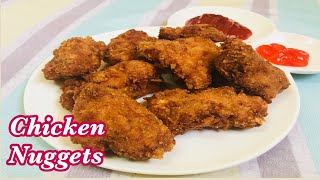 Chicken nuggets Recipe || Kids favorite || How to make Chicken Nuggets
