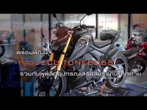 Yamaha M-SLAZ อัพลูกสูบ ใส่กล่อง Tune Boss วิ่ง 199 กม./ชม. บนไดโน่