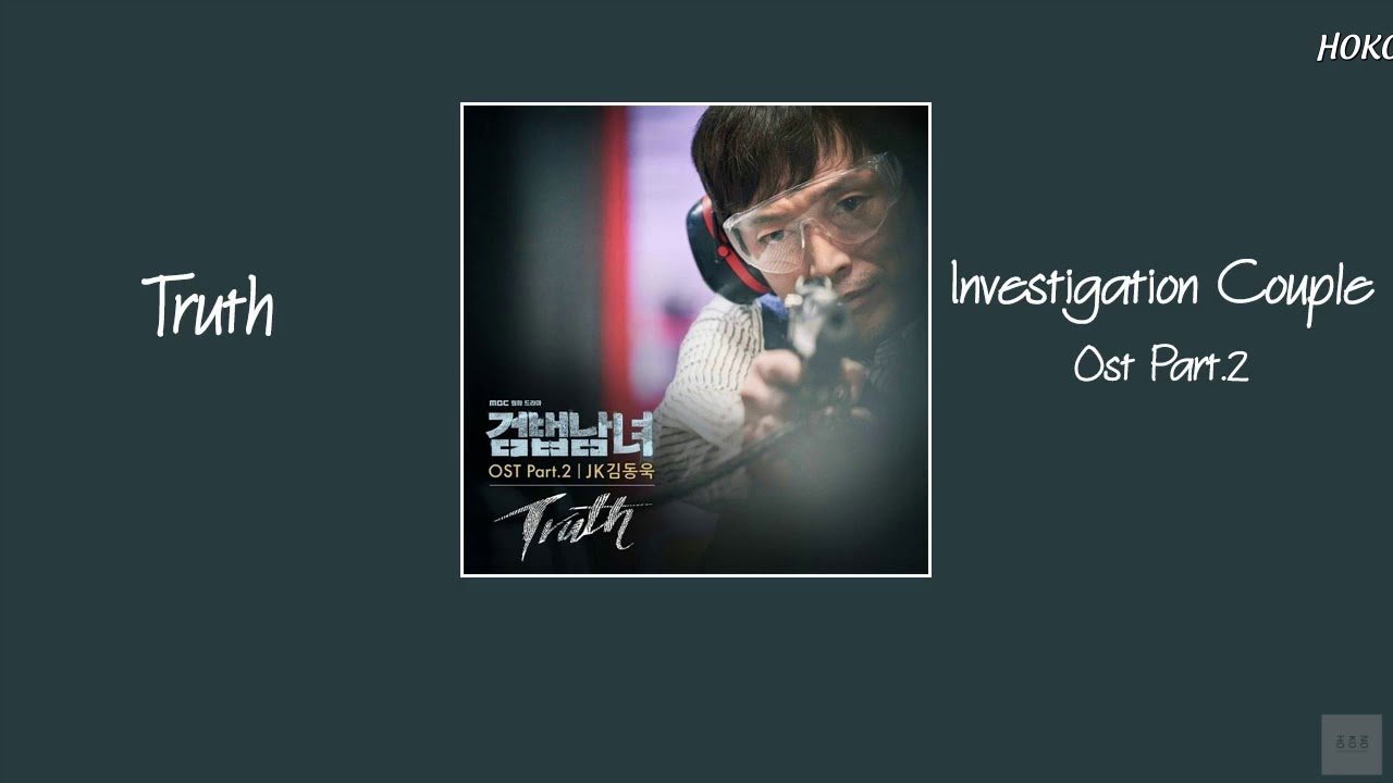 [VIETSUB/HAN lyrics] Truth - JK 김동욱 [검법남녀 OST Part 2 / Investigation Couple OST Part 2]