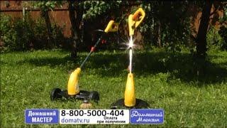 Триммер электрический (ручная газонокосилка электрическая, электрокоса) для травы купить domatv.ru(, 2013-07-26T13:03:47.000Z)