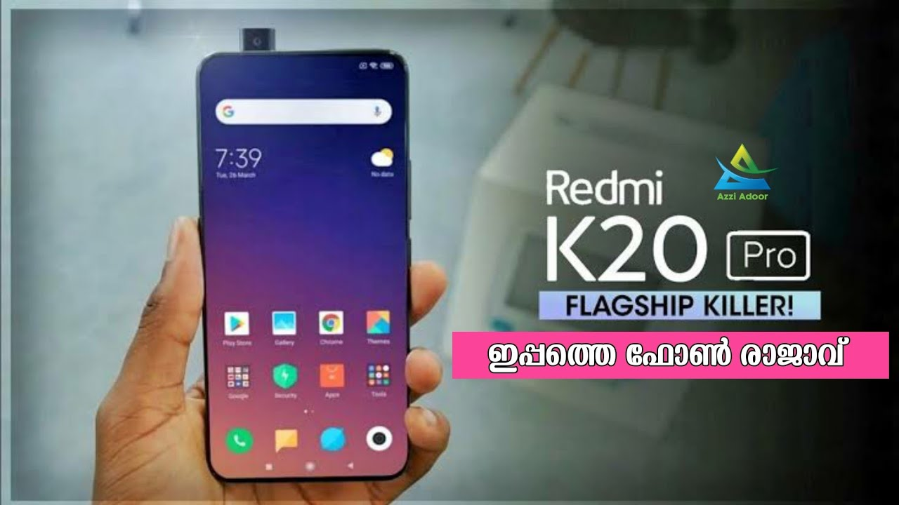 Redmi K20 Pro Specification Smart Phone Malayalam Review 2019