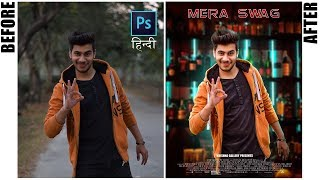 HOW TO MAKE PUNJABI SONG POSTER IN PHOTOSHOP HINDI TUTORIAL