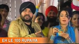 Eh Lai 100 Rupaiya - Full Video Song | Daler Mehndi