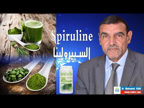 Cure De Spiruline : Promotions - Danger | Comment faire une cure ?