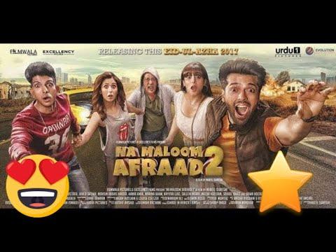 Na Maloom Afraad 2 | 2017 | Fahad Mustafa | Javed Sheikh | Urwa Hucane | Pakistani Full HD Movie