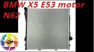 BMW X5 E53 N62 2005 радиаторын Ауыстыру