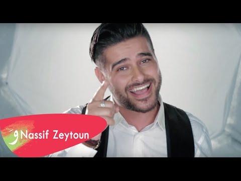 nassif-zeytoun---mich-aam-tezbat-maii-[official-music-video]-/-ناصيف-زيتون---مش-عم-تضبط-معي