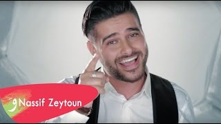 Download Video Nassif Zeytoun - Mich Aam Tezbat Maii [Official Music Video] / ناصيف زيتون - مش عم تضبط معي MP3 3GP MP4