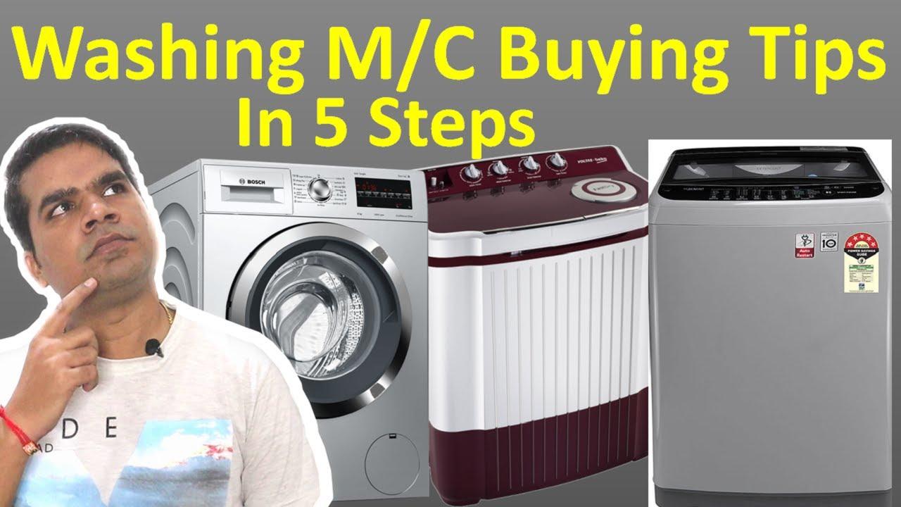 Washing Machine buying guide 2020| Types of washing ...