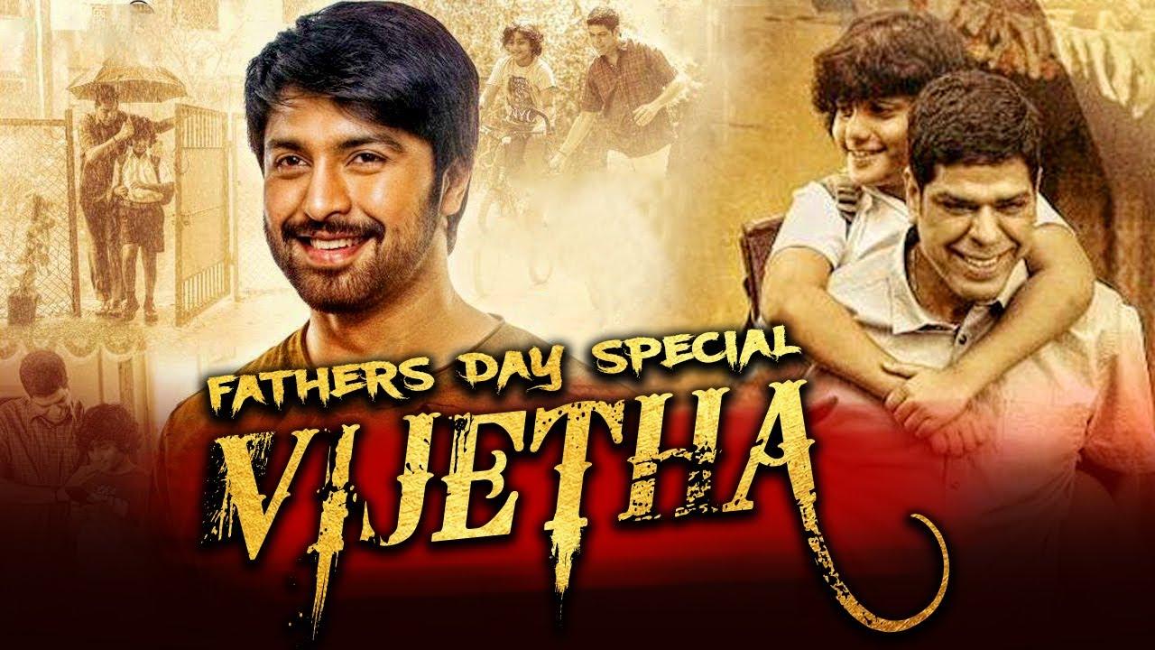 Father's Day Special VIJETHA New Hindi Dubbed Full Movie| Kalyaan Dhev, Malavika Nair, Murali Sharma