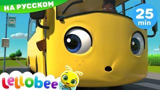 Детские песни | Детские мультики | колеса в автобусе песни  | Новые серии |Литл Бэйби Бам