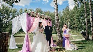 Выездная регистрация брака во Владимире 8 920 933 11 55