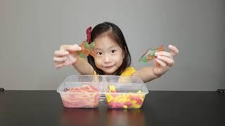 어린이 ASMR : 젤리도시락 먹방