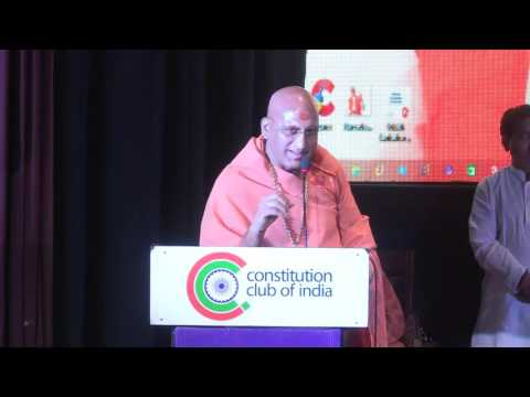 Speech : Hon'ble Swami Avdheshanand Giriji Maharaj