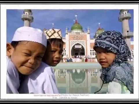 มุสลิมที่น่ารัก อนาคตของอิสลาม