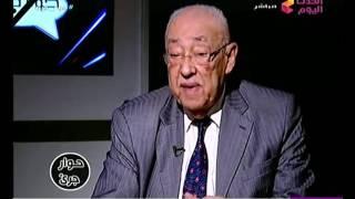 فؤاد علام : الإرهاب في مصر مدعوم دوليًا .. فيديو