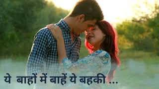 Best Romantic Ringtone, New Hindi #MusicRingtone 2019|| New Bollywood song mp3 and video