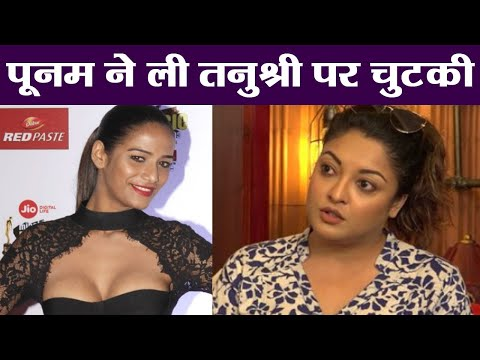 Tanushree Dutta Nana Patekar Controversy: Poonam Pandey makes fun of Tanushree   वनइंडिया हिंदी